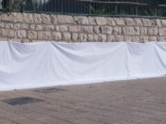 В Иерусалиме протестуют противники ЛГБТ