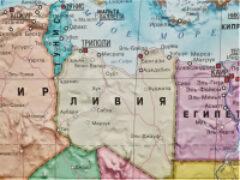 На месторождении нефти в Ливии сообщили о вторжении «наемников» из России