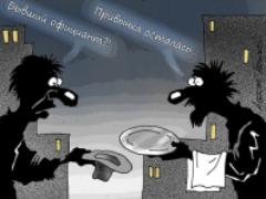Зарплаты россиян рухнули: падение не остановить. Сфера услуг пострадала сильнее всего
