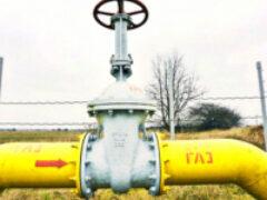 Долг Минска за газ перед «Газпромом» превысил $270 млн