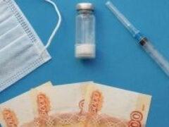 «Прямые выплаты» для больничных и пособий в связи с материнством могут распространить по всей стране с 1 января 2021 года