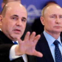 Антивирус для России