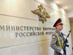 Главу отдела МВД Москвы по борьбе с наркотиками в Сети обвинили в попытке мошенничества