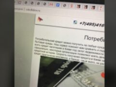 Голунов рассказал, кто стоит за расследованиями Навального