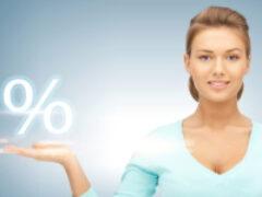 Субъекты МСП могут применять пониженный тариф взносов 15% наряду с льготными тарифами по НК РФ