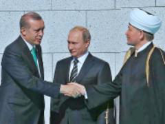 В Кремле назвали внутренним делом Турции изменение статуса собора Святой Софии