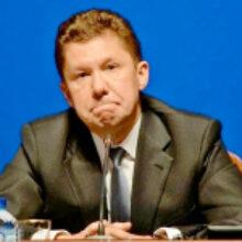 Цена экспорта «Газпрома» продолжила падение ниже уровня рентабельности