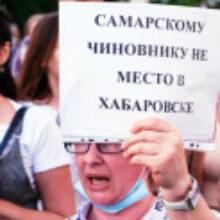 Хабаровский край должен быть домом для претендента