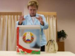 Глава ЦИК РФ призвала проигравших президентские выборы принять поражение