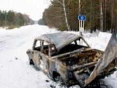 Утверждена форма заявления о гибели или уничтожении транспортного средства