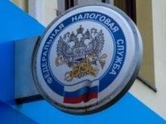 До конца апреля московские инспекции будут работать по особому графику