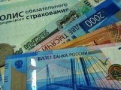 Новый порядок выплаты обеспечения по ОСС начнет применяться с 1 января 2022 года