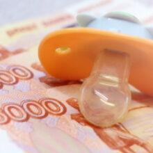 Предлагается запретить автоматическое взыскание долга по кредиту за счет соцвыплат